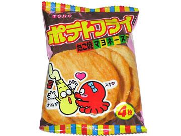 フライ 駄菓子 ポテト